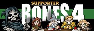 Bones 4 Supporter.jpg