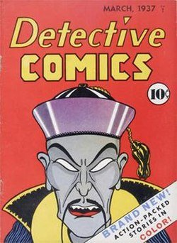 250px-DetectiveComics1.jpg.8036d40004ec845d3763526973c18173.jpg