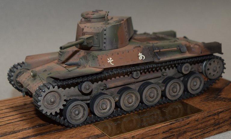 Japanese_Type_97_Tank_03_front_left.jpg