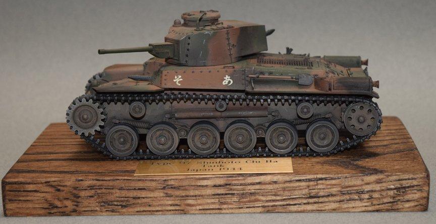Japanese_Type_97_Tank_04_left_side.jpg