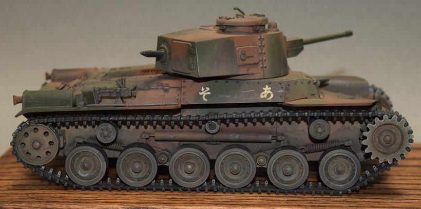 Japanese_Type_97_Tank_07_right_side.jpg