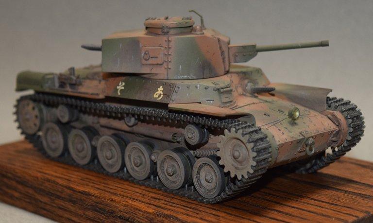Japanese_Type_97_Tank_08_right_front.jpg